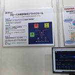 IPwe in Patent Information Fair